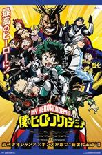 Boku no Hero Academia (Serie de TV)