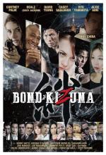 Bond: Kizuna