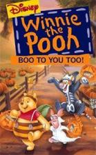 Boo to You Too! Winnie the Pooh (TV)