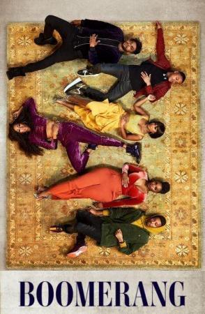 Boomerang (Serie de TV)