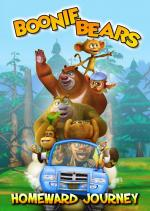 Boonie Bears: Homeward Journey (TV)