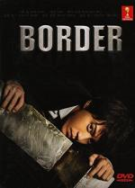 Border (Serie de TV)