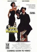 Boris and Natasha. The Movie