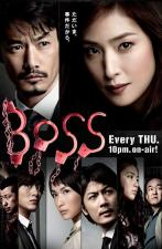 Boss (TV Series)
