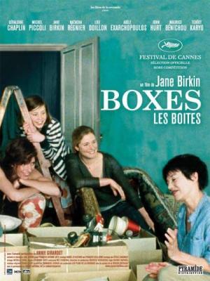 Boxes (Les boites)