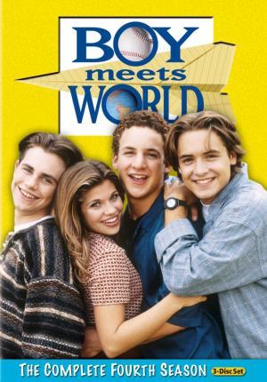Yo y el mundo (Serie de TV)