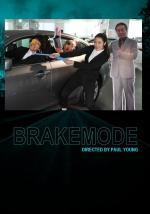 Brake Mode
