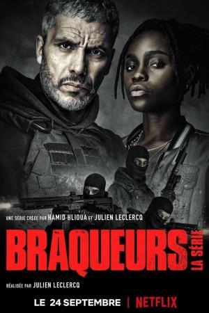 Atracadores: La serie (Miniserie de TV)