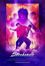 Breakarate (Serie de TV)