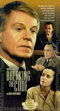 Breaking the Code (TV)