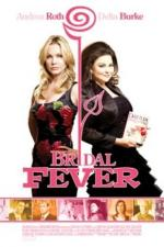 Bridal Fever (TV)