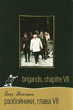 Brigands-Chapter VII