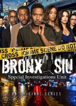 Bronx SIU (Serie de TV)