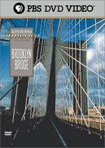 Brooklyn Bridge (TV)