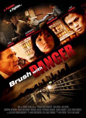Brush with Danger (2014)