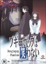 Boogiepop Phantom (Serie de TV)