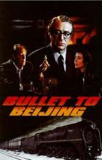 Bullet to Beijing (TV)
