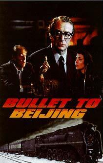 Bullet to Beijing (TV)