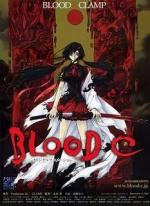 Blood-C (Serie de TV)