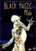 Black Magic M-66