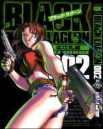 Black Lagoon (Serie de TV)