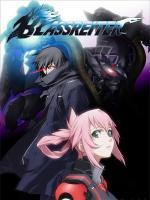 Blassreiter (TV Series)