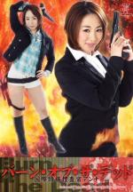 Burn of the Dead - International Special Agent Investigator Anna