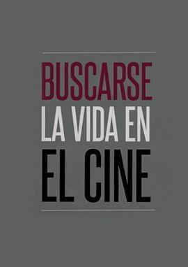 Buscarse la vida en el cine (TV)