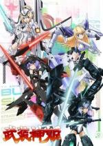 Busou Shinki (Serie de TV)
