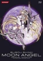 Busou Shinki: Moon Angel (Serie de TV)