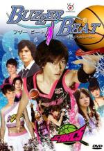 Buzzer Beat (Serie de TV)