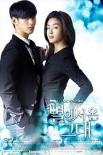 Byeoleseo On Geudae (My Love from the Star) (Serie de TV)