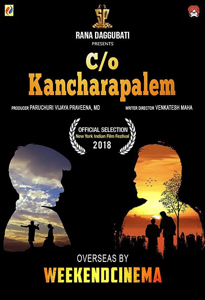 C/O కంచరపాలెం Kancharapalem