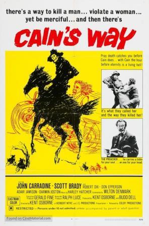 El camino de Caín