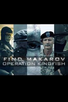 Call of Duty: Operation Kingfish (S)