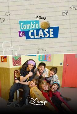 Cambio de clase (Serie de TV)