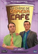 Caméra café (Serie de TV)