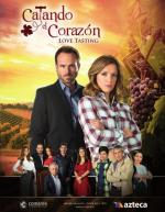 Caminos de Guanajuato (Serie de TV)