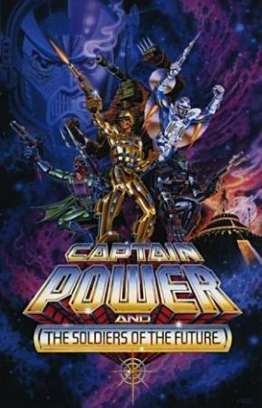 Capitán Power y los soldados del futuro (Serie de TV)