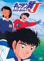 Captain Tsubasa J (TV Series)