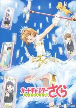 Cardcaptor Sakura: Clear Card (TV Series)