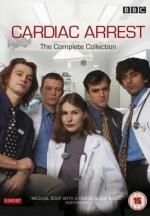 Cardiac Arrest (Serie de TV)