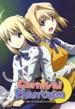 Carnival Phantasm EX Season (C)