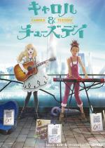 Carole & Tuesday (Serie de TV)