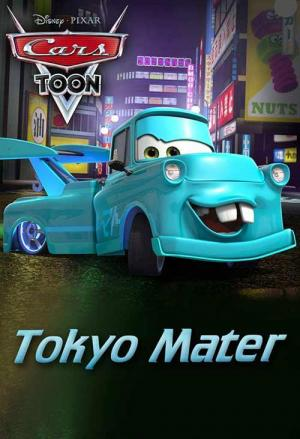 Cars: Tokyo Mater (C)