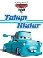 Tokio Mate (Karate Mate) (C)