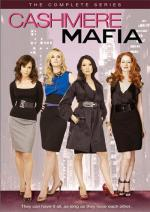 Cashmere Mafia (TV Series)