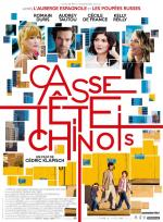 Casse-tête chinois (Chinese Puzzle)