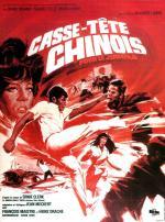 Rompecabezas chino
