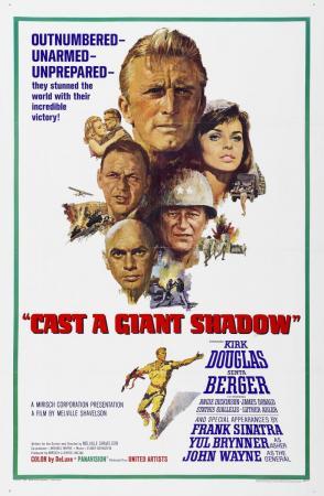 La sombra de un gigante